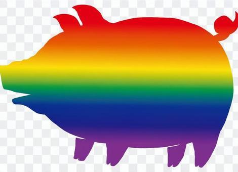 豬(彩虹色)2