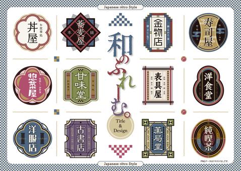 일본식 제목 및 레이아웃 01