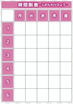 Timetable · Vertical (Pink)