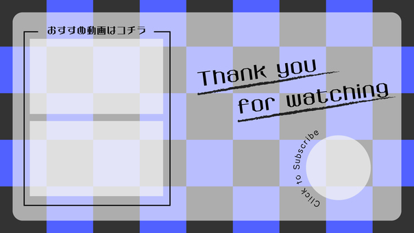 Video distribution End card material Checkered pattern 4