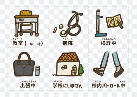 School and outside icon set B
