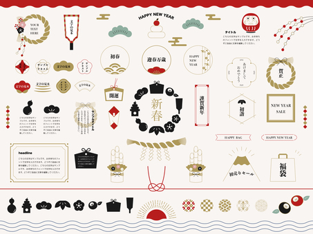 Winter fashionable Japanese design material set 01