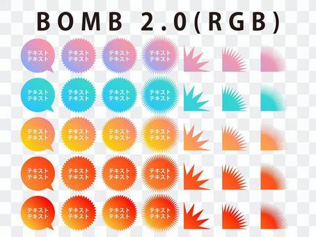バクダン(BOMB)
