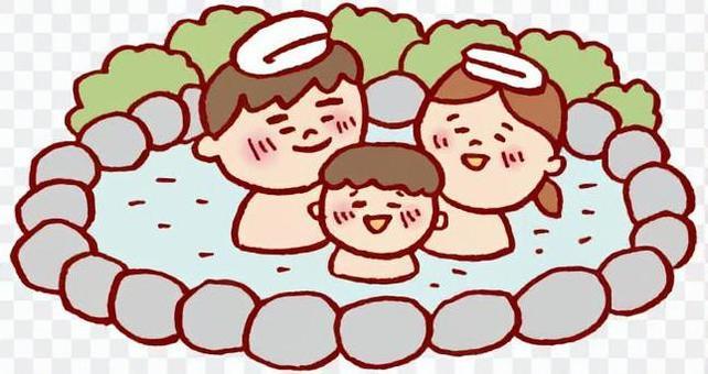 家族 溫泉