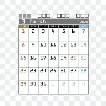 2020 Calendar Techno March