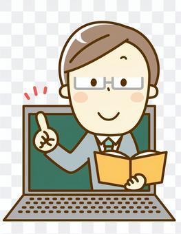老師在電腦屏幕上的指向姿勢