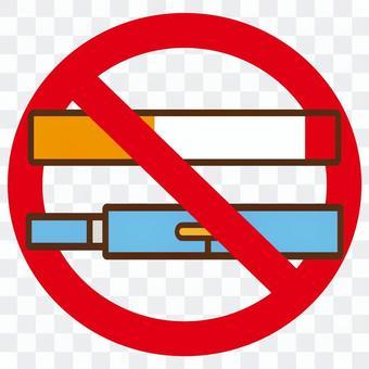 禁煙マーク01