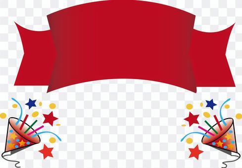 Celebration cracker 2 A4