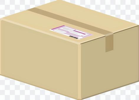 Cardboard courier service
