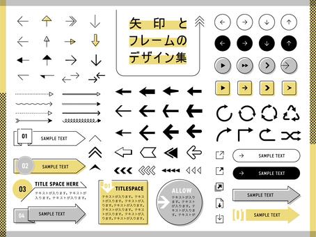 箭頭和框架設計集合