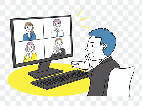 Suit men during an online meeting