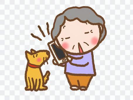 奶奶與智能手機