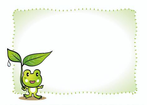 青蛙你的框架