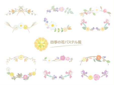 四季之花_裝飾框粉彩02
