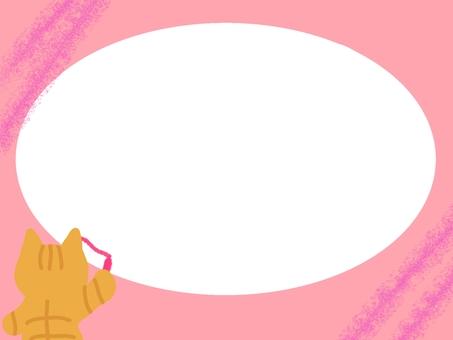 框架 Chatra 貓