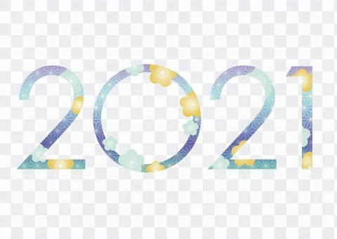 2021年 和柄のシンボルロゴ
