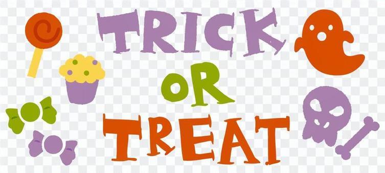 Trick or Treat Heading 2