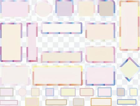 閃光的標題標題框架材料集