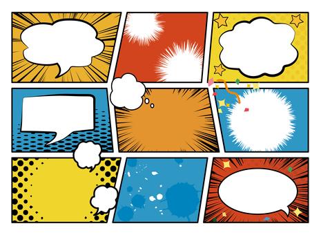 卡通漫畫講話泡泡集中線