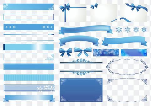 設置材料054冬季色帶和標題