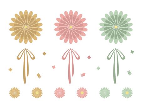 Three-color chrysanthemum treatment set