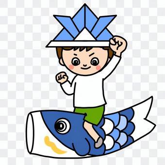 男孩1鯉魚飄帶B