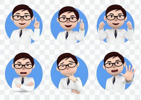 医生表达图标