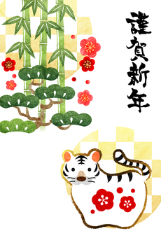 White tiger and Shochikuume checkered tiger New Year's card vertical