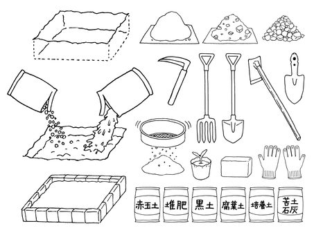 菜園的插圖(線描)