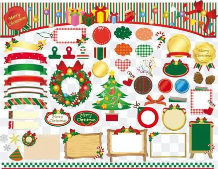 聖誕節材料收集
