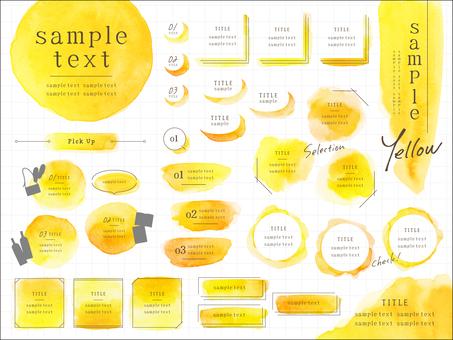 水彩 layout_yellow