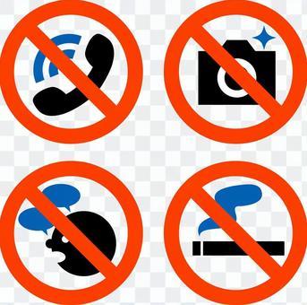 禁止マークセット 通話 喫煙 撮影 私語