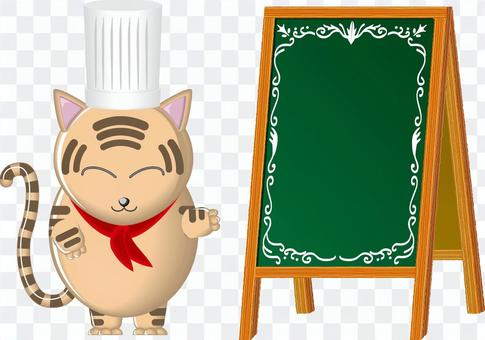 Signboard board chef pastry chef cat