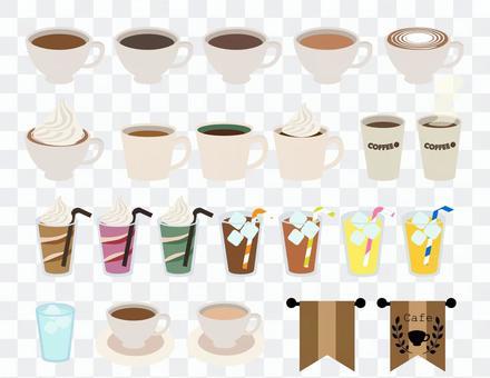 咖啡館飲料集合