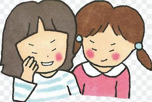 Girls who speak ill of children · Bullying