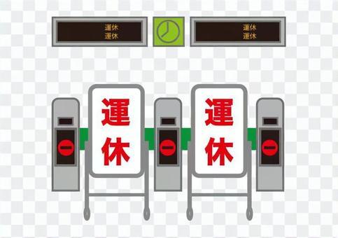 電車新幹線改札運休1