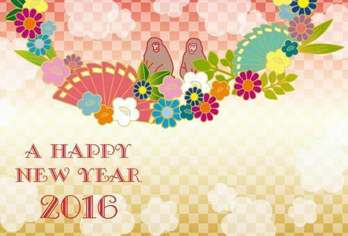 2016 New Year's card design 6