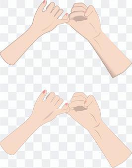 小指發誓手指承諾信任手