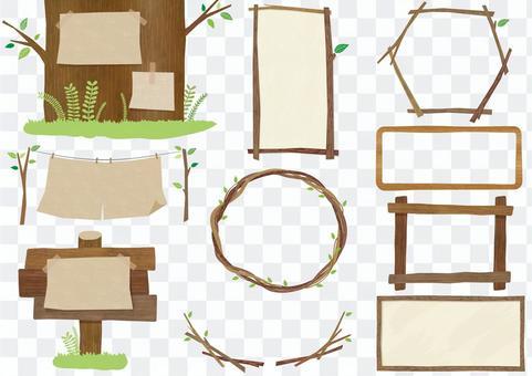 木製框架框架集(無PNG字符)