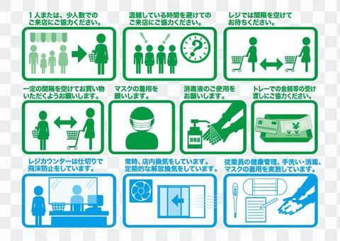 商店象形圖01