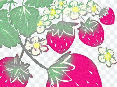 郵票風格草莓