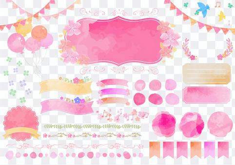 Watercolor material 032 Cute frameset