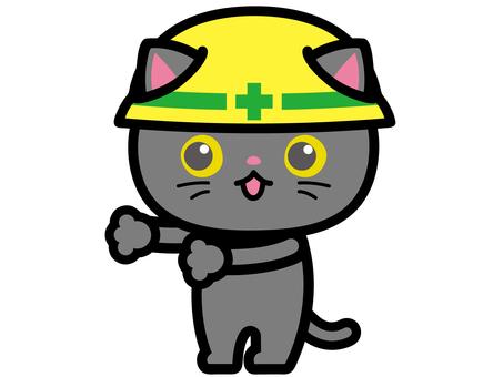 戴頭盔的黑貓引導