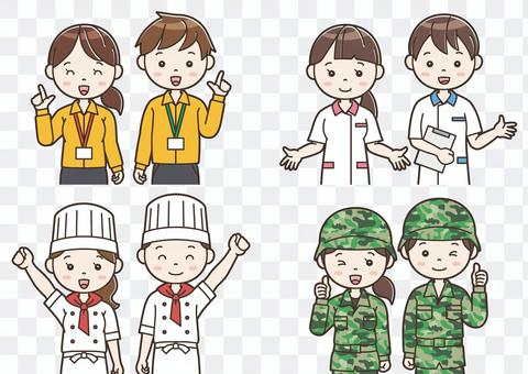 Job Illustrations by Occupation 40