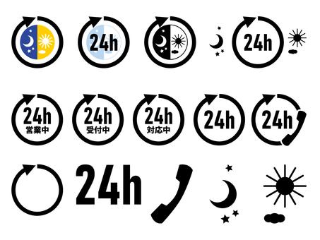 24 小時響應/接收/打開圖標集