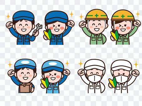 穿著工作服的工人膽量構成沒有經驗的人