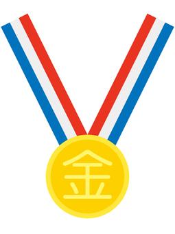 """一枚金牌的插圖,上面寫著""""金""""字"""