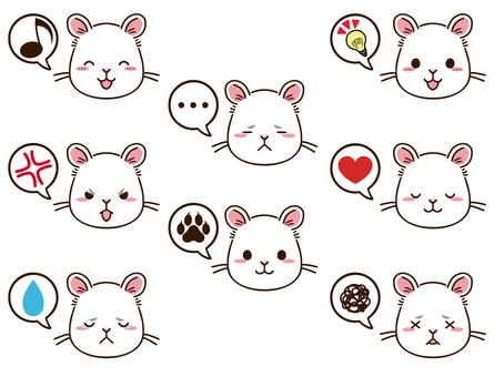 倉鼠(白)臉圖標