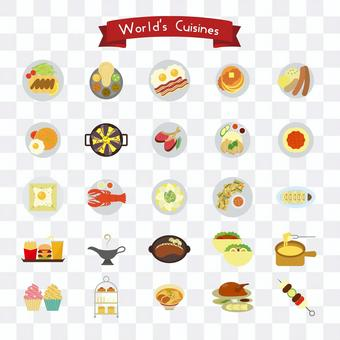 Cooking of the world