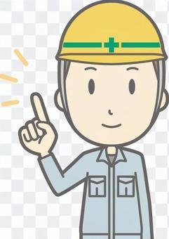 建築男性 - 手指指向微笑 - 胸圍